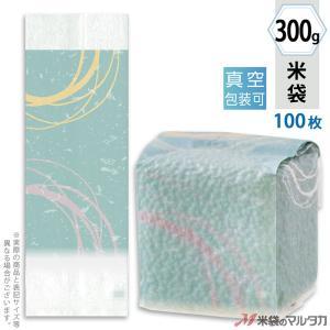 米袋 真空小袋ガゼット レーヨン和紙 ことか 円(銘柄なし) 300g用 100枚セット VGY-413|komebukuro