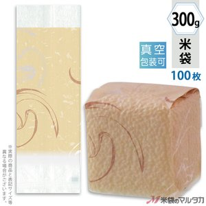 米袋 真空小袋ガゼット レーヨン和紙 ことか 霞(銘柄なし) 300g 100枚セット VGY-416|komebukuro