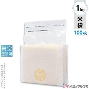 米袋 ラミ 真空スマートチャック袋 無地 雲龍柄 1kg用 100枚セット VTS-100|komebukuro