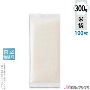 米袋 レーヨン和紙 真空合掌貼り平袋 レーヨン和紙 無地 300g 100枚セット VTY-200|komebukuro