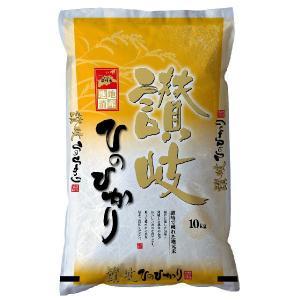 香川県産 ヒノヒカリ 10kg 平成29年産 精米 ...
