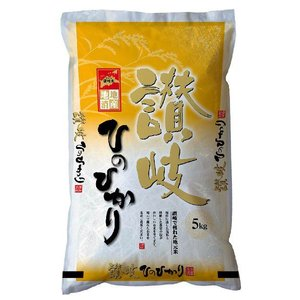 香川県産 ヒノヒカリ 5kg 平成29年産 精米 ...