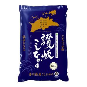香川県産 コシヒカリ 5kg 平成29年産 精米...
