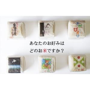 お米ギフト食べくらべ 2合パック6種|komedonyakuranosuke|03