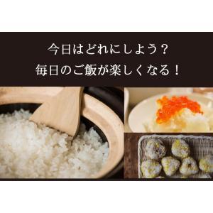 お米ギフト食べくらべ 2合パック6種|komedonyakuranosuke|04