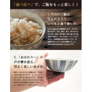 お米ギフト食べくらべ 2合パック6種|komedonyakuranosuke|06