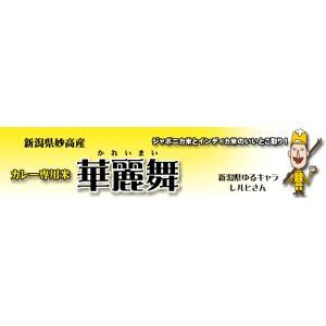 新潟県産 妙高 華麗舞 白米 1kg|komedonyakuranosuke|02