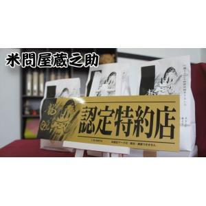 龍の瞳 白米 750g (メール便・送料無料) komedonyakuranosuke 02