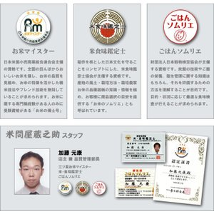佐賀県産 さがびより 白米 10kg 送料無料 (一部地域除く)|komedonyakuranosuke|04