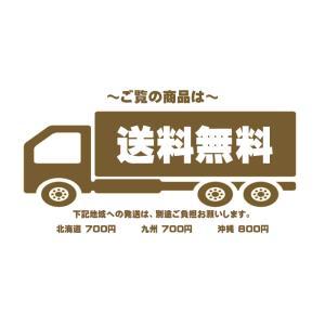 佐賀県産 さがびより 白米 10kg 送料無料 (一部地域除く)|komedonyakuranosuke|06