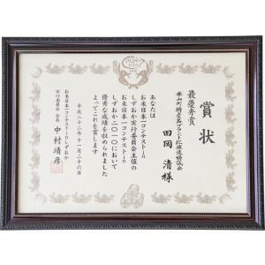 天空の郷 ヒノヒカリ 白米 5kg 29年産|komedonyakuranosuke|03