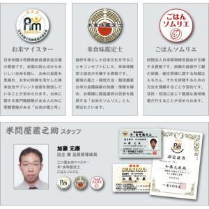 天空の郷 ヒノヒカリ 白米 5kg 29年産|komedonyakuranosuke|04