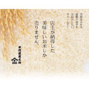 天空の郷 ヒノヒカリ 白米 5kg 29年産|komedonyakuranosuke|05