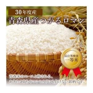 新米 お米 つがるロマン 青森産 【29年度産】 激安特価 ...
