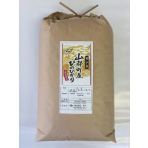 平成30年 玄米 山都町産(旧清和村)ひのひかり 10kg|komehisa-kumamoto|02