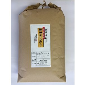 平成28年 玄米 阿蘇産山村産 棚田こしひかり 10kg|komehisa-kumamoto|02