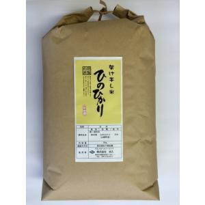 平成29年 玄米 熊本県山都町産(旧清和村)架け干し米 ヒノヒカリ 10kg|komehisa-kumamoto|02
