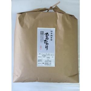 平成30年 玄米 熊本県山都町産アイガモ米 ヒノヒカリ 20kg|komehisa-kumamoto|02