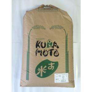 平成30年 玄米 阿蘇産山村産 棚田あきげしき 30kg|komehisa-kumamoto|02