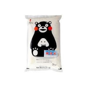 平成30年 九州どまんなか 無洗米熊本のお米 5kg|komehisa-kumamoto