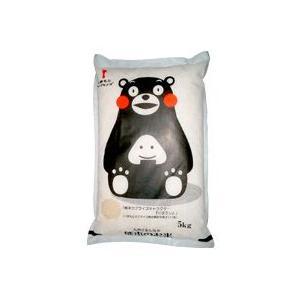 平成30年 九州どまんなか 熊本のお米 5kg komehisa-kumamoto