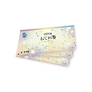 お米券 5枚|komehisa-kumamoto