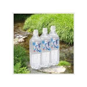 【全国送料無料】うぶやまの水 500ml(24本入り) komehisa-kumamoto