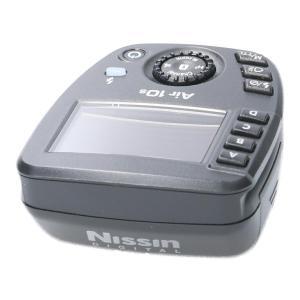 NISSIN AIR10S フジ用