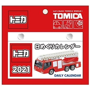 新日本カレンダー 2021年 カレンダー 壁掛け トミカ 日めくりカレンダー NK8820