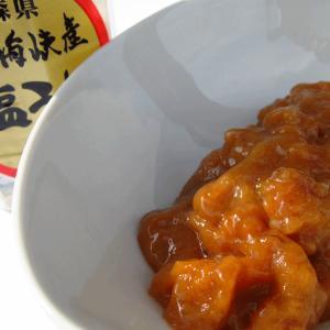 青森県佐井村産 甘塩うに 60g×10本 (冷凍品)|komeichi|03