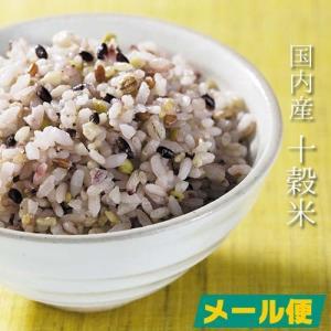 お米に混ぜて炊くだけです  名称:穀類混合製品 原材料名:丸麦、押麦、玄米(うるち米)、 玄米(餅米...