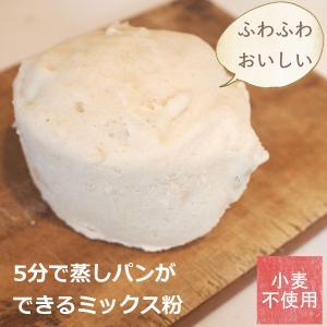スーパーフードのホワイトソルガム(イネ科白高きび)を使った蒸しパン。 水を入れてレンチンするだけで手...