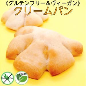 以前販売していたクリームパンがクリームコッぺパンとして蘇りました!! 中のクリームも卵を使わず、豆乳...