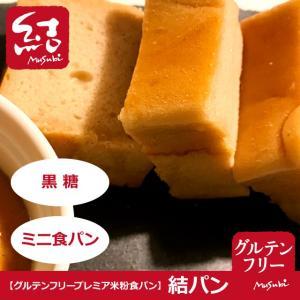 ふわふわ、もっちりの大人気食パン。 沖縄県産黒糖の良い香りと甘みが食欲をそそります。  −−−−−−...