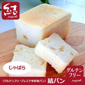 和歌山県産の無添加で作られた、じゃばらビールが生地に練りこまれています。 じゃばらの皮にはアレルギー...