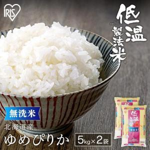 28年度産  無洗米 北海道産 ゆめぴりか 10kg:予約品...