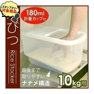 米びつ 10kg PRS-10 アイリスオーヤマ 米 収納 保存容器...