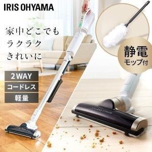 掃除機 クリーナー スティッククリーナー 一人暮らし 極細軽量スティッククリーナー モップ付き ゴールド IC-SLDC11 アイリスオーヤマ アイリスオーヤマ|komenokura
