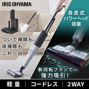 掃除機 高機能スティッククリーナー リニューアルモップスタンド付 シルバー IC-SLDCP12 アイリスオーヤマ|komenokura