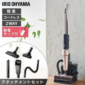 掃除機 クリーナー  極細軽量スティッククリーナー モップ・マルチツール付 SBD-E4P  アイリスオーヤマ|komenokura