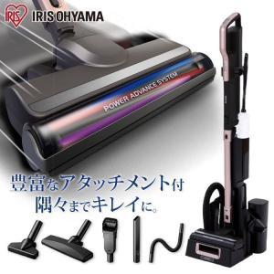 掃除機 クリーナー 極細軽量スティッククリーナー モップ・マルチツール付 SBD-F2P  アイリスオーヤマ|komenokura
