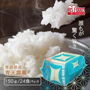 味わい広がるやわらか食感。 15℃以下の低温管理のもとで「保管・精米・包装」 空気を通さない密封新鮮...