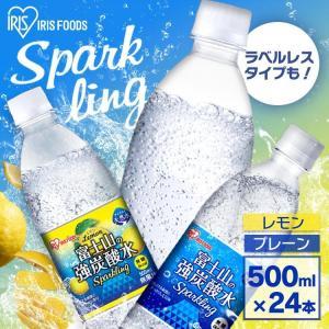 炭酸水 500ml 24本 強炭酸水 富士山の強炭酸水500ml×24 アイリスフーズ 代引き不可 komenokura