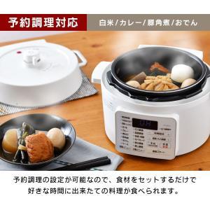 圧力鍋 電気 鍋 なべ 2.2L 電気圧力鍋 なべ グリル鍋 電気 使いやすい 圧力 無水 蒸し料理 調理器具 時短 簡単 便利グッズ ホワイト PC-MA2-W (あすつく)|komenokura|11