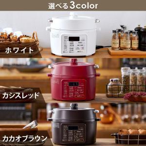圧力鍋 電気 鍋 なべ 2.2L 電気圧力鍋 なべ グリル鍋 電気 使いやすい 圧力 無水 蒸し料理 調理器具 時短 簡単 便利グッズ ホワイト PC-MA2-W (あすつく)|komenokura|14