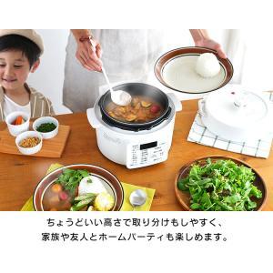 圧力鍋 電気 鍋 なべ 2.2L 電気圧力鍋 なべ グリル鍋 電気 使いやすい 圧力 無水 蒸し料理 調理器具 時短 簡単 便利グッズ ホワイト PC-MA2-W (あすつく)|komenokura|04