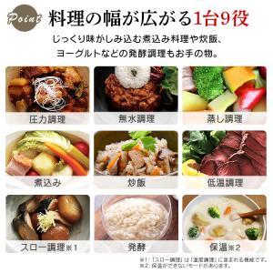 圧力鍋 電気 鍋 なべ 2.2L 電気圧力鍋 なべ グリル鍋 電気 使いやすい 圧力 無水 蒸し料理 調理器具 時短 簡単 便利グッズ ホワイト PC-MA2-W (あすつく)|komenokura|05