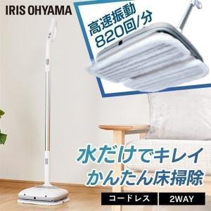 充電式モップクリーナー IC-M01-W ホワイト アイリスオーヤマ|komenokura