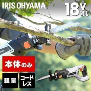 充電式レシプロソー JRS20-Z ホワイト アイリスオーヤマ|komenokura