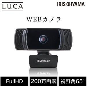 ウェブカメラ ICA-652 ブラック アイリスオーヤマ|komenokura